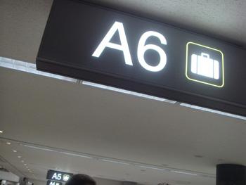 tokyo-airport-copie-1.jpg