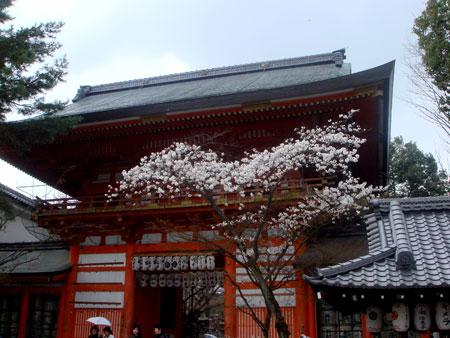 Jud à Hiroshima
