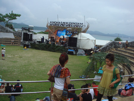 jud à Hiroshima - Okinawa, Nago