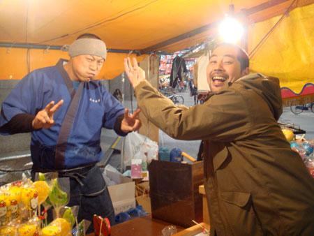jud à Hiroshima - yatai de matsuri