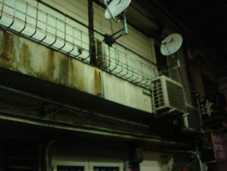 jud à Hiroshima - Sangenjaya Tokyo