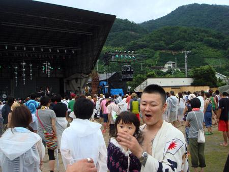 jud à Hiroshima - Festival Festa de Rama