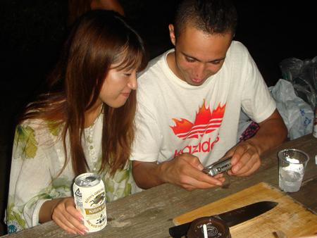 jud à Hiroshima - plage, tanuki et meduse