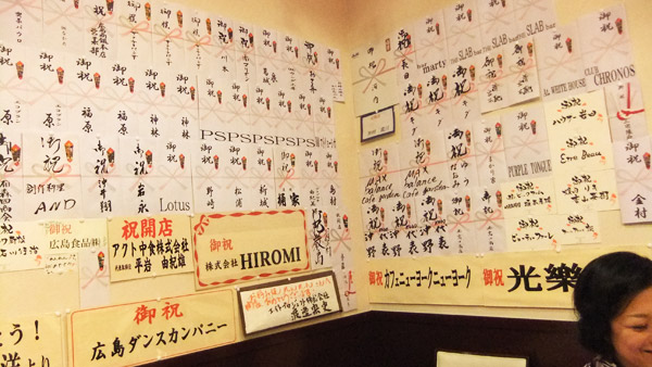 jud à Hiroshima - yukata matsuri