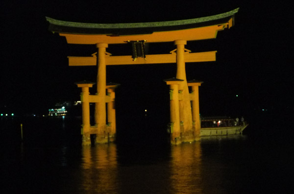 jud à Hiroshima - Matsuri Tanomosan Miyajima