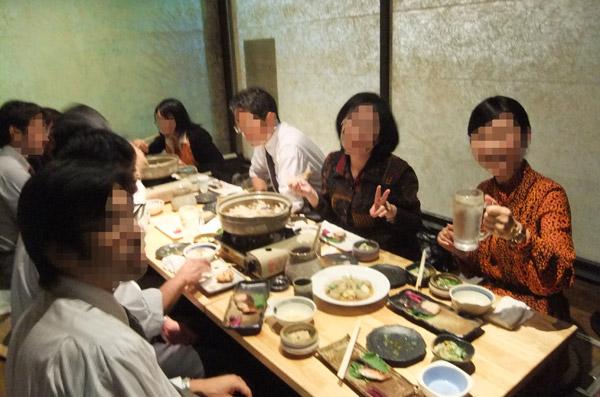 jud à Hiroshima - nomikai